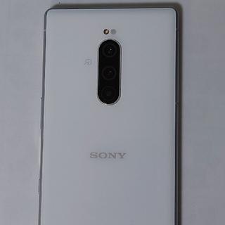 Xperia - SONY Xperia1 au 64GB 白