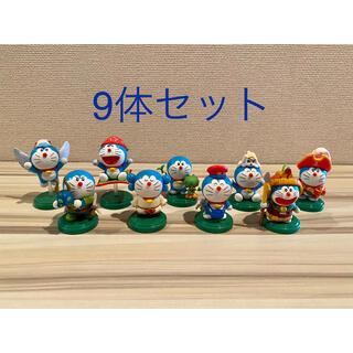 フルタセイカ(フルタ製菓)のチョコエッグ ドラえもん ムービーセレクション2 9体セット(キャラクターグッズ)