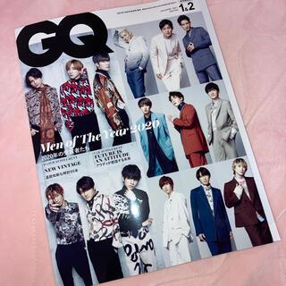 GQ JAPAN 2021 1,2月 合併号 増刊 特別表紙版