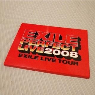 エグザイル(EXILE)のEXILE☆EXILE PERFECT LIVE2008 パンフレット&DVD(ミュージック)