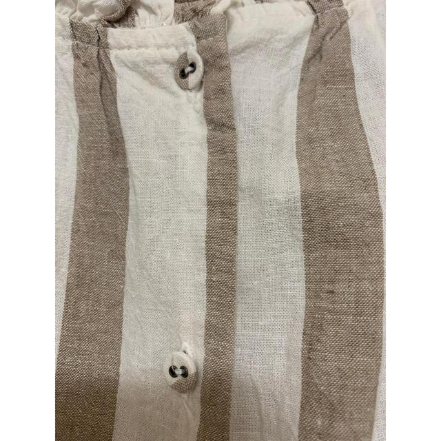 SM2(サマンサモスモス)のSM2  襟フリルワンピース レディースのワンピース(ロングワンピース/マキシワンピース)の商品写真