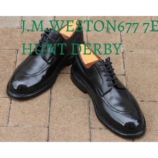 ジェーエムウエストン(J.M. WESTON)の既製靴最高峰!J.M.WESTONハントダービー7Eロシアンカーフ(ドレス/ビジネス)
