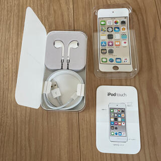 iPod touch - iPod touch 32GB 箱のみ