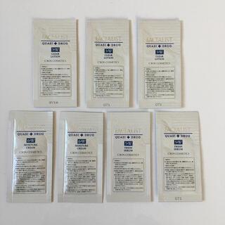シーボン(C'BON)のシーボン フェイシャリストホワイトシリーズ 7点(サンプル/トライアルキット)
