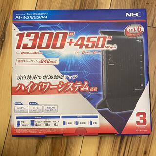 エヌイーシー(NEC)のWi-Fiホームルーター Aterm WG1800HP4(その他)