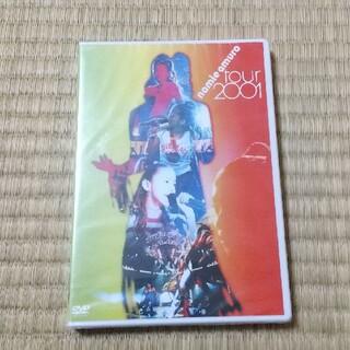 安室奈美恵  未開封DVD