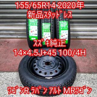 スズキ(スズキ)の155/65R14 2020年新品スタッドレス&スズキ純正ホイール(タイヤ・ホイールセット)
