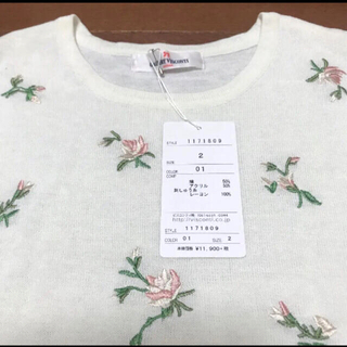 GALLERY VISCONTI - 新品タグ付き❣️ギャラリービスコンティ ニット 花柄 刺繍