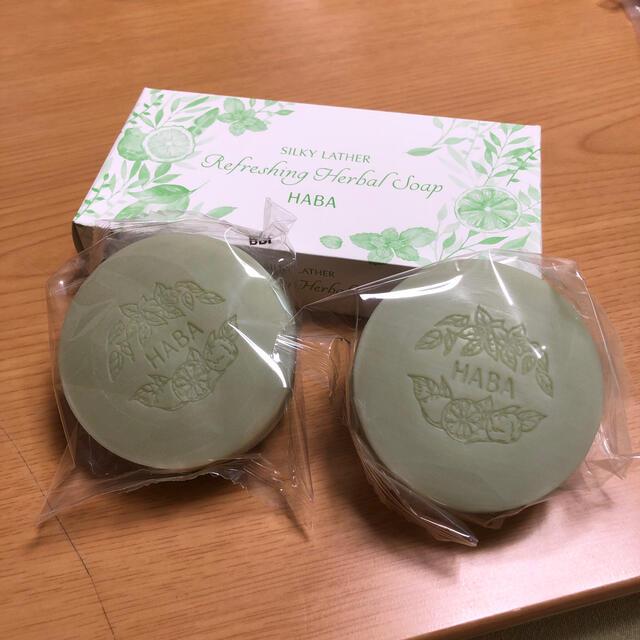 HABA(ハーバー)のHABA 洗顔・全身用石けん コスメ/美容のボディケア(ボディソープ/石鹸)の商品写真