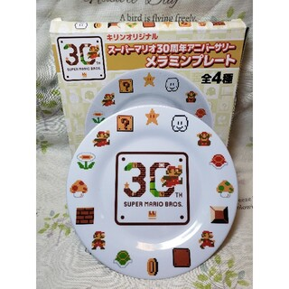 任天堂 - 非売品 スーパーマリオ 30周年 メラミンプレート