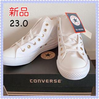 CONVERSE - 【新品】コンバース オールスター ハイカット スニーカー 白 23.0