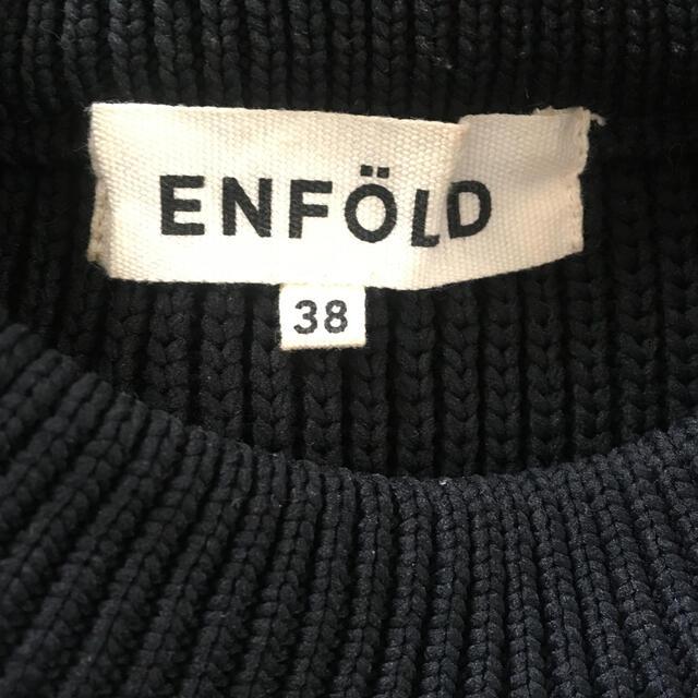 ENFOLD(エンフォルド)の最終お値引き enfold 美品ニットワンピース  レディースのワンピース(ひざ丈ワンピース)の商品写真