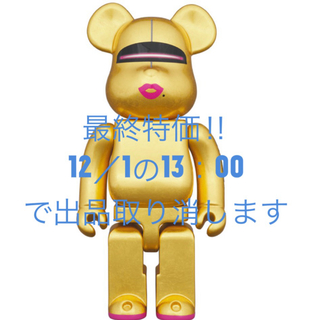 メディコムトイ(MEDICOM TOY)の九谷 BE@RBRICK 400% HAJIME SORAYAMA(その他)