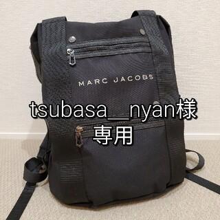 マークジェイコブス(MARC JACOBS)の【MARC JACOBS】バックパック(バッグパック/リュック)