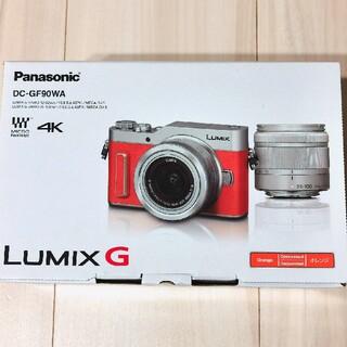 Panasonic - 新品 LUMIX DC-GF90WA-D ダブルズームキット