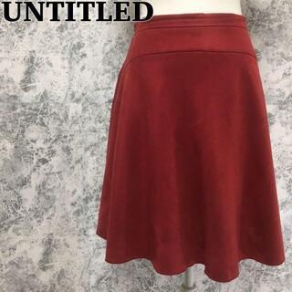 UNTITLED - アンタイトル フェイクスエード スカート フレア 赤 レッド M相当