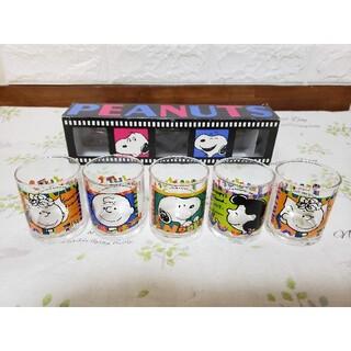 SNOOPY - 貴重品 スヌーピー ミニグラス5個セット ディズニー/プーさんマグカップ出品中