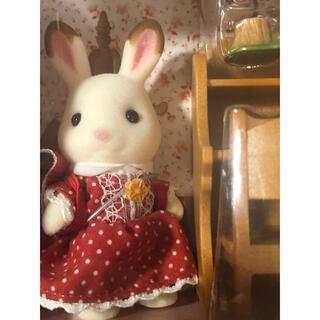 EPOCH - シルバニアファミリー ショコラウサギの女の子