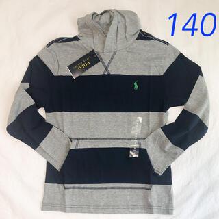 ポロラルフローレン(POLO RALPH LAUREN)のラルフローレン ストライプ コットン フード付きロンT ボーイズS/140(Tシャツ/カットソー)