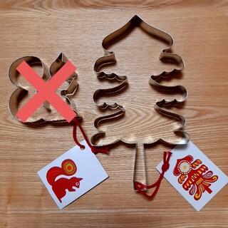 マリメッコ(marimekko)のmarimekko クッキー型 ツリー(調理道具/製菓道具)