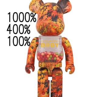 メディコムトイ(MEDICOM TOY)のMY FIRST BE@RBRICK B@BY AUTUMN 1000%400%(キャラクターグッズ)
