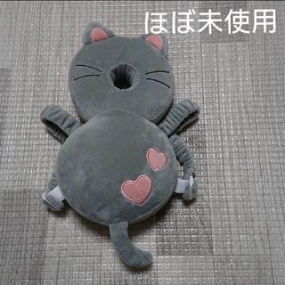 ニトリ - ヘッドガード クッション 転倒防止 頭ごっつん リュック ニトリ 猫 ねこ ネコ
