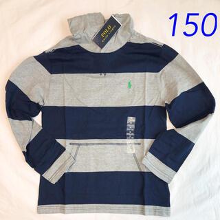 ポロラルフローレン(POLO RALPH LAUREN)のラルフローレン ストライプ コットン フード付きロンT ボーイズM/150(Tシャツ/カットソー)