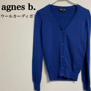 アニエスベー(agnes b.)のagnes b. ウールカーディガン ブルー S(カーディガン)