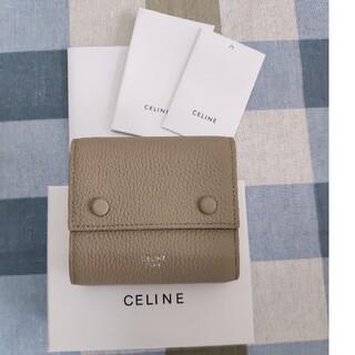 celine - 早い者勝ち♪セリーヌ CELINE    財布  小銭入れ