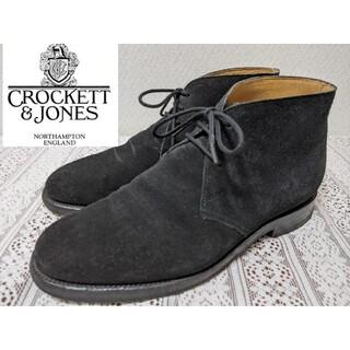 クロケットアンドジョーンズ(Crockett&Jones)の【美品】クロケット&ジョーンズ CROCKETT&JONES チルターン(ブーツ)