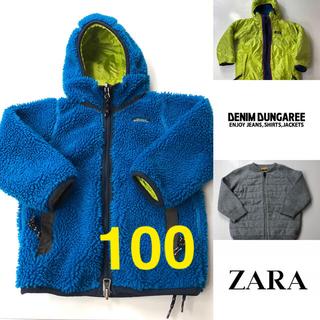 DENIM DUNGAREE - 100サイズ ◆ DENIM DUNGAREE ◆ ボア リバーシブル パーカー