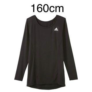 adidas - 新品タグ付き adidas インナーシャツ 吸湿発熱 ロングスリーブ 160 ③