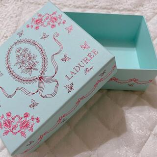 ラデュレ(LADUREE)の♡LADUREEの空箱♡(小物入れ)