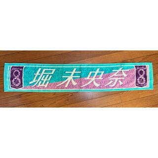 乃木坂46 - 乃木坂46 堀未央奈タオル