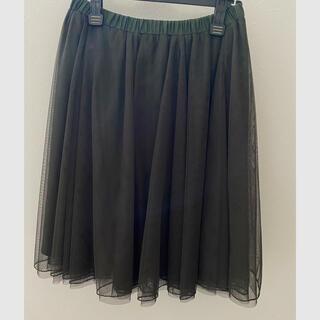 アンレリッシュ(UNRELISH)の未使用 チュールスカート アンレリッシュ スカート カーキ M  冬服 秋服 (ひざ丈スカート)