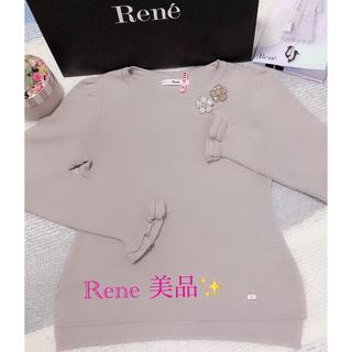 René - Rene ルネ美品 2017年製✨【ウール100%フリルスリーブニット36】