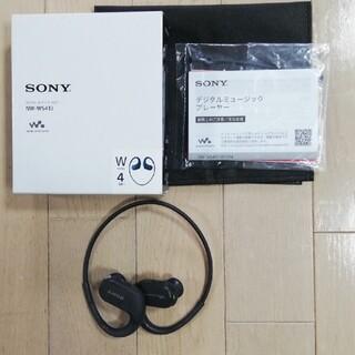 SONY - SONY ウォークマン Wシリーズ NW-WS413(B)
