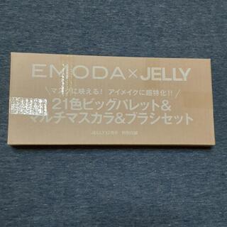 エモダ(EMODA)のEMODA × JELLY 21色ビッグパレット&マルチマスカラ&ブラシセット(コフレ/メイクアップセット)