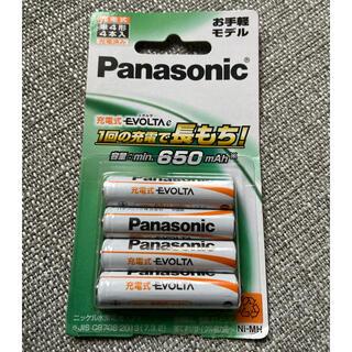 Panasonic - 充電式電池 エボルタ  パナソニック