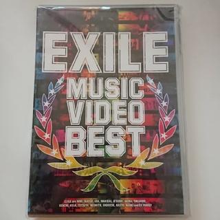 エグザイル(EXILE)の【 新品 未開封 DVD 】EXILE MUSIC VIDEO BEST(ミュージック)