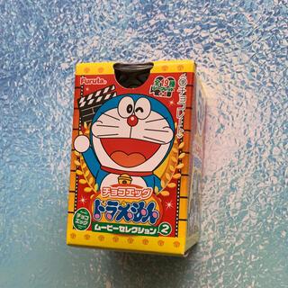 フルタセイカ(フルタ製菓)のチョコエッグ ドラえもん(キャラクターグッズ)