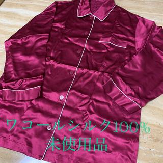 Wacoal - ワコール 睡眠科学シルク100%パジャマ上着のみ レッド