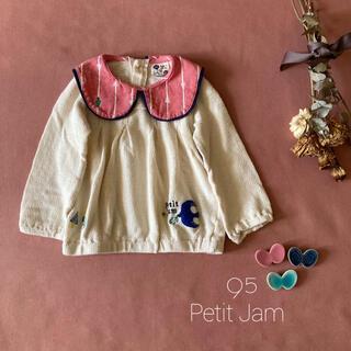Petit jam - Petit Jam プチジャム |もみの木 レトロ襟⍋↟トップス*̩̩̥୨୧˖