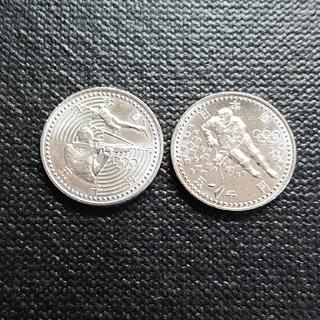 「長野オリンピック」記念硬貨  二種類  2枚セット(貨幣)