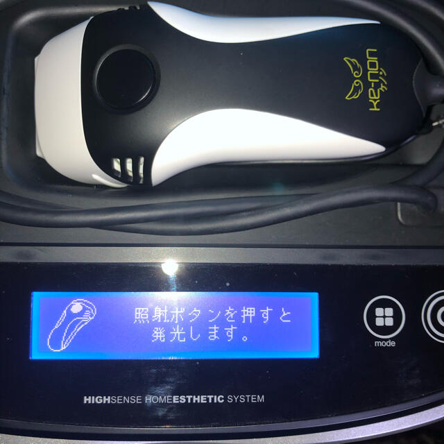 ke-non ケノン 家庭用 脱毛 Ver.7.1  スマホ/家電/カメラの美容/健康(ボディケア/エステ)の商品写真