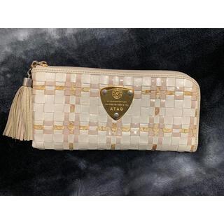 ATAO - 財布