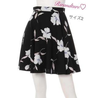 Rirandture - Rirandture♡リランドチュール♡フラワー♡フレアスカート♡