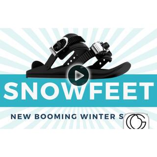 【新品・未開封】スキーに最適なSnowFeet(ビンディング)