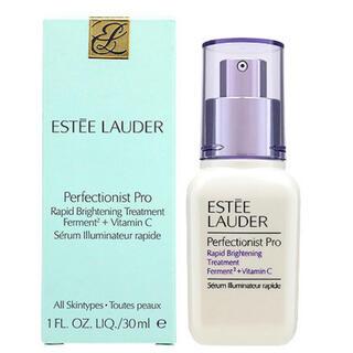 エスティローダー(Estee Lauder)の新品箱付きエスティローダーパーフェクショニストプロブライトセラム (美容液)