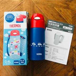 サーモス(THERMOS)のサーモス 水筒 真空断熱ストローボトル  0.40L(水筒)